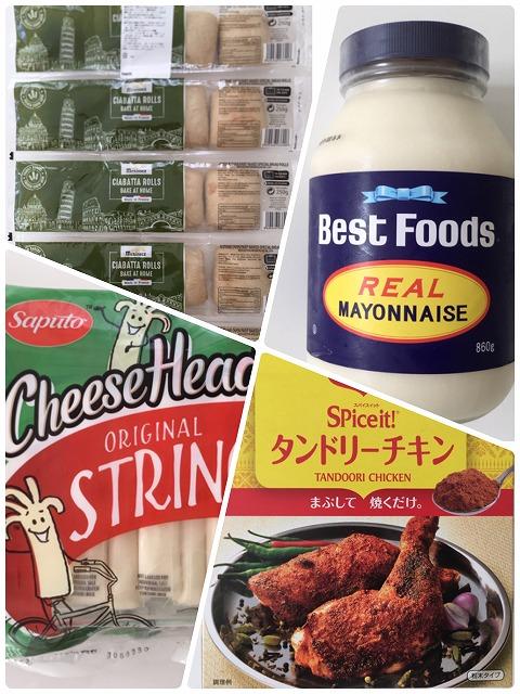 コストコ 隠れ人気 食品 2019